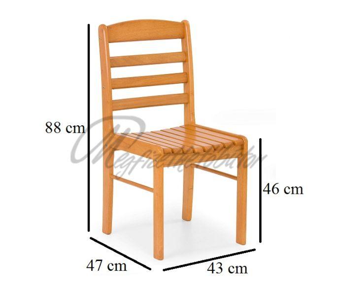 Bruce szék
