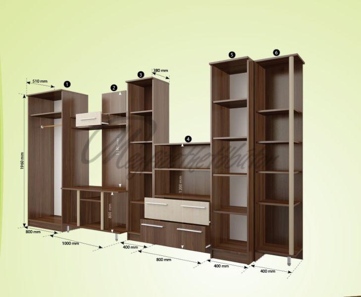 Retró szekrénysor