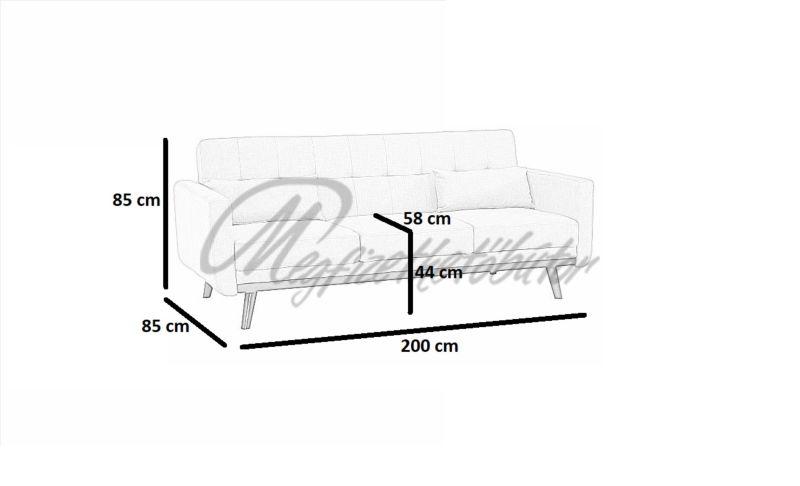 Arkadia kanapé
