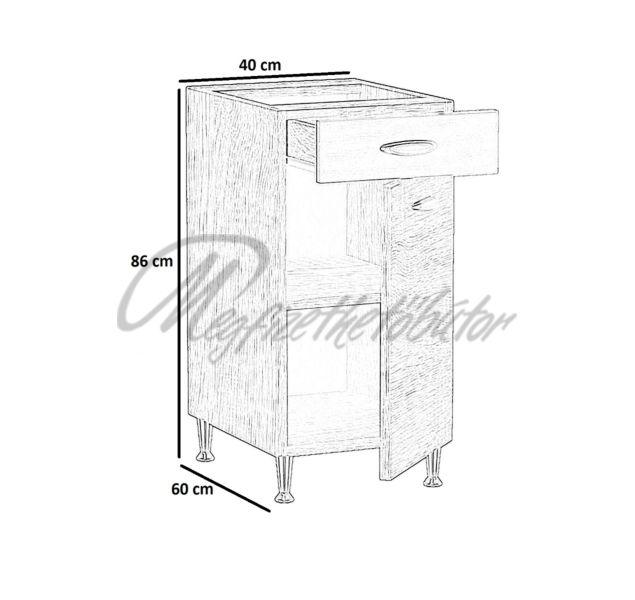 Zsófia konyha 40-es alsó elem (AAFJ40)
