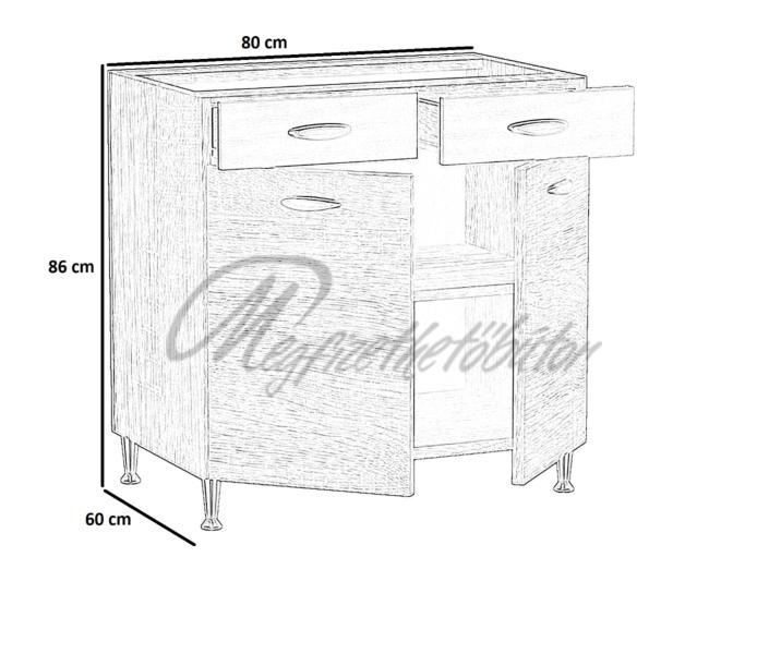 Zsófia konyha 80-as 2 ajtós alsó elem (A2AF80)