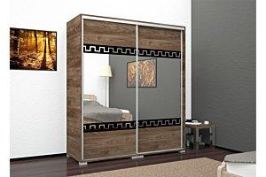 akci s gardr bszekr ny 160 cm 56 230 ft megfizethet b tor orsz gos h zhoz sz ll t s. Black Bedroom Furniture Sets. Home Design Ideas